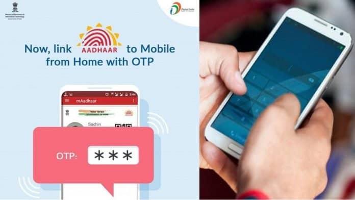 mobile number to Aadhaar card