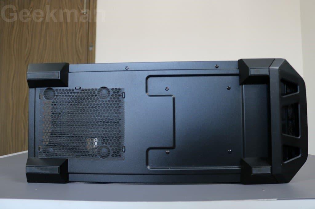 Cooler Master Masterbox MB511 bottom side