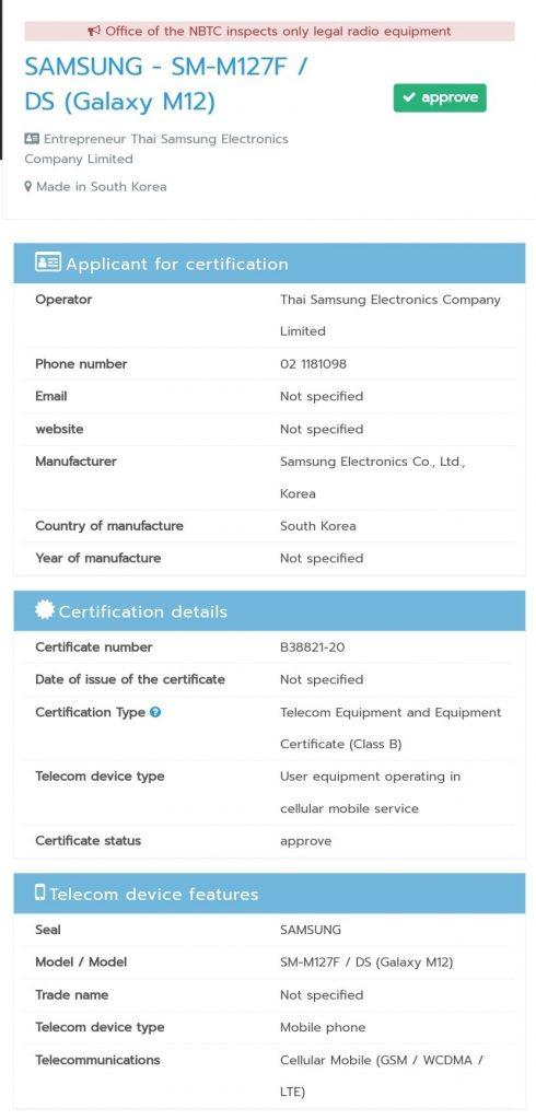samsung-galaxy-m12-receives-nbtc-certification